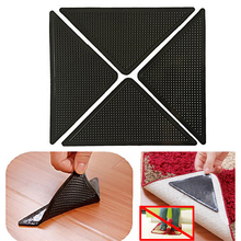 4pcs/Set Reusable Washable Rug Carpet Mat Grippers Non Slip Anti Skid Silicone Grip For Home Bath Living Room Black