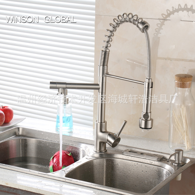 Tap Hot Faucet Kitchen Mixer Faucet 2 Hole Stainless Steel Two