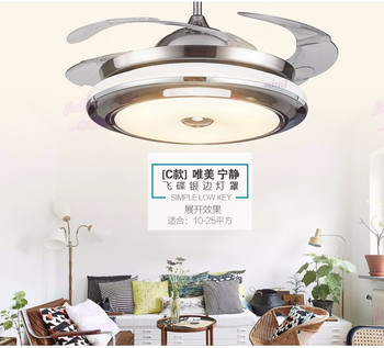 High quality 3 Color led fan lamp Changing light  Modern LED invisible ceiling remote control 110-240v