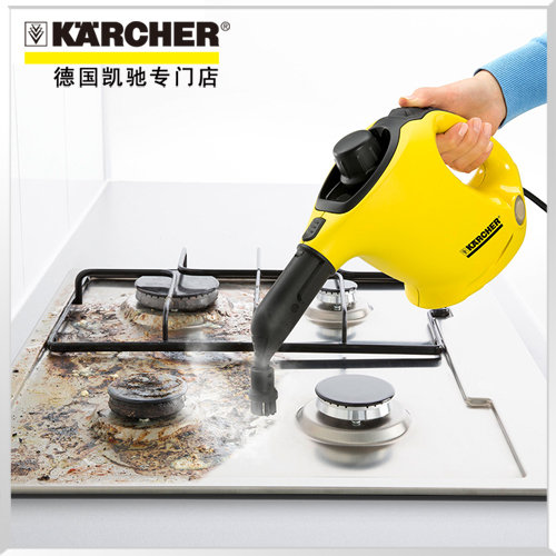 Steam Cleaner For Bathrooms And Kitchens. Germany Sc1 High Temperature Steam Cleaner Steamer Mop The Kitchen