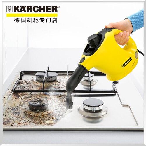 Germany SC High Temperature Steam Cleaner Steamer Mop The Kitchen - Bathroom steam cleaner