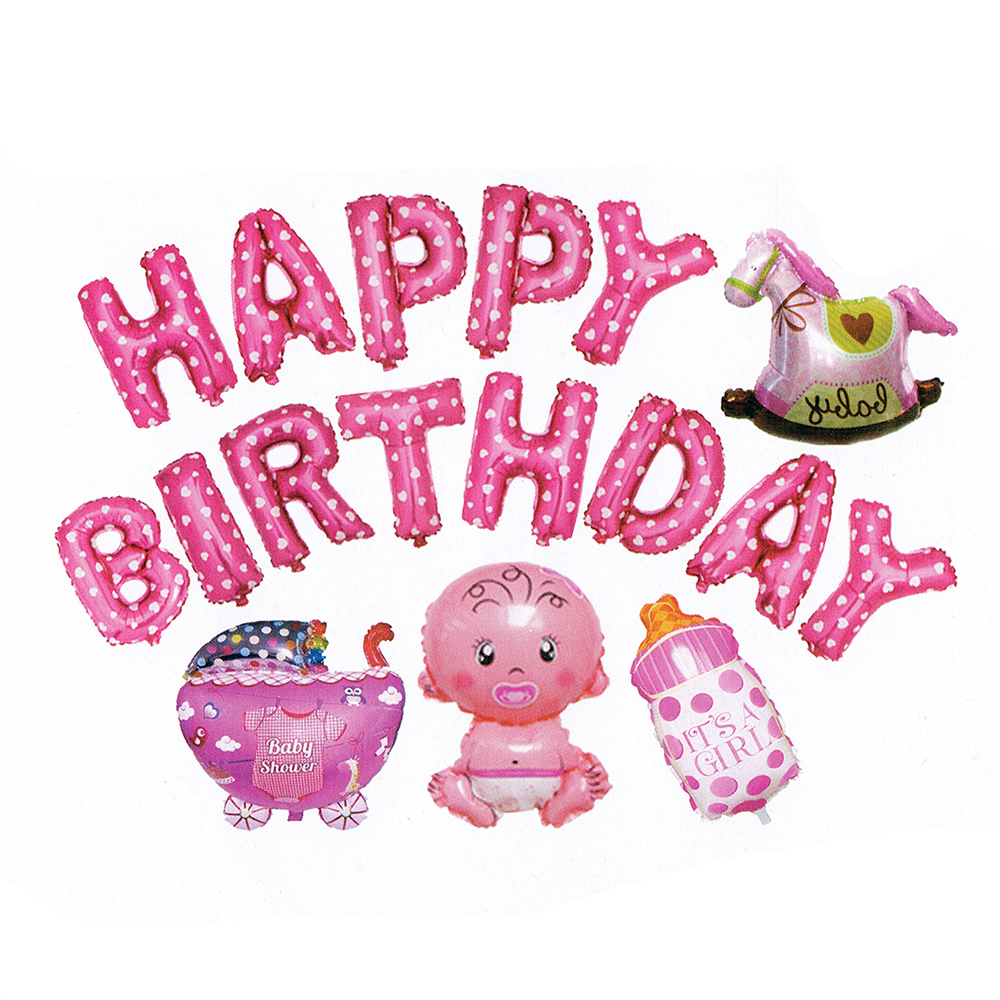 Girl Happy Birthday Balloon Set/Boy Party Decoration Suit, 13pcs 16-inch Letter +4 Mini Ballon (Baby, Carriage, Bottle, Carousel