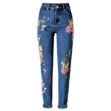 Nice BF Women Jeans High Waist Bird Floral 2D Embroidery High Waist Lad