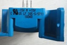NOUS SI 305 S/SP11 LF305 S/SP11 CAPTEUR ABBACS800