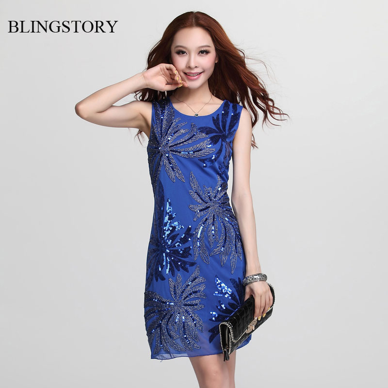 Blingstory elegant party evening sequin embroidery woman How to get cheap designer clothes