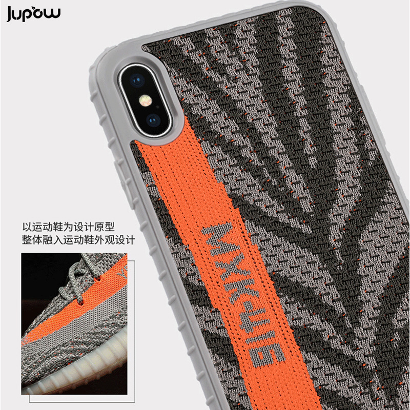 Fabric anti fall coconut phone case for iPhone X XS XR XSMax 8 7 6 6S PluS silicone soft shell drop protection cover in Fitted Cases from Cellphones Telecommunications