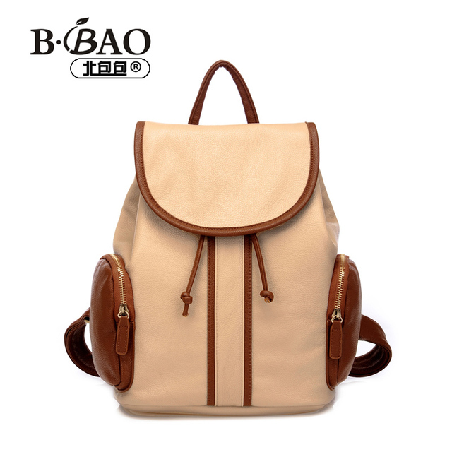 2013 spring and summer brief PU casual bag backpack school backpack female bag