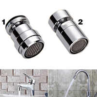 Kitchen Bathroom Aerator 360 Degree Water Saving Bidet Faucet Tap Adapter Device --M25