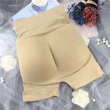 Shaper Panties Underwear Briefs Padding Control Padded-Butt Butt-Lift Seamless Push-Up