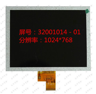8 inch LCD screen Chi V8HD dual core V80 display screen 32001014-01 at102tn03 v 8 at102tn03 v 9 byd na zhi jie 10 2 inch lcd screen display