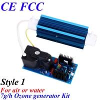 CE EMC LVD FCC Refrigerator Ozone Odour Remove