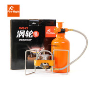 Fire Maple Outdoor Gasoline Stove Burners Portable Oil & Gas Multi Fuel Stoves Camping Cooking Stove fms f5