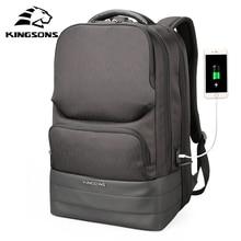 Kingsons 男性のバックパック 2.0 USB 充電撥水ノートパソコンのバックパック男性ビジネスファッションショルダーバッグ黒技術