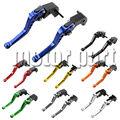 CNC Motorcycle Adjustable Short Brake Clutch Levers  For 2005-2010 Suzuki GSXR1000 GSXR600 GSXR750 GSXR 1000 750 600 K8 06 07 08