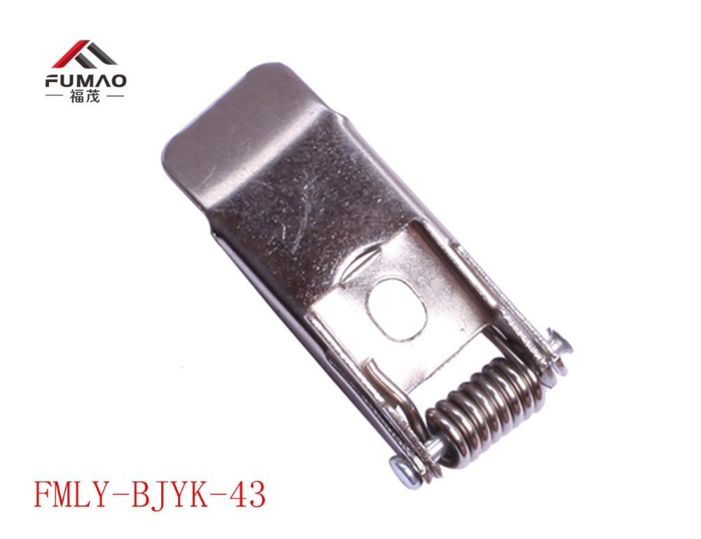 FMLY-BJYK-43 (8)