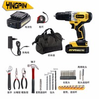 Electric Screwdriver Cordless Drill Impact Drill Power Driver 20 Volt Max Lithium Ion Battery 13mm 2 Speed