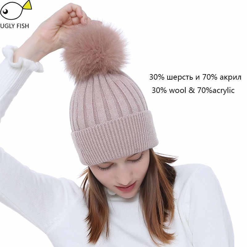 96072d0630b ... Women Beanies Raccoon Fur Pom Poms Wool Hat Beanie Knitted Skullies  Fashion Caps Ladies Knit Cap ...