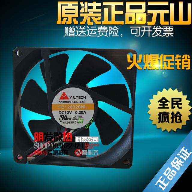 FD128020HL 8020 12 V 0.20A 8 CM 8 CM bolas doble ventilador del chasis