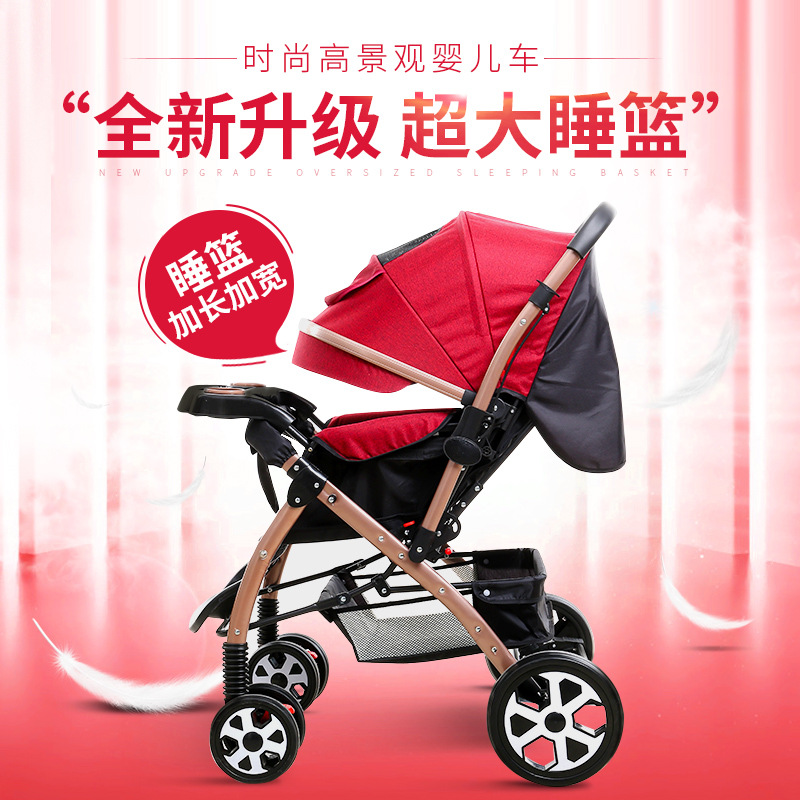 Baby stroller high-view baby stroller can sit and lie on portable folding stroller baby stroller stroller four-wheel hand push