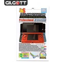 LCD Screen Protector for Nintendo 3DS Video Game Console