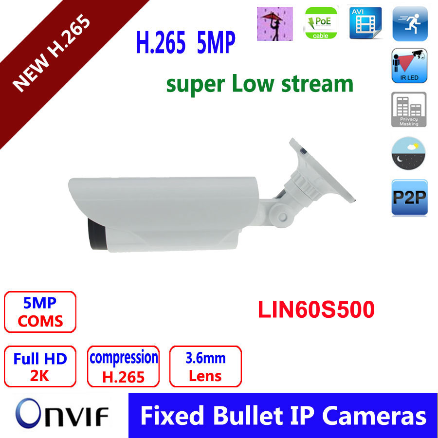 H.265 Security CCTV IP Camera waterproof outdoor IP66 IR bullet P2P 5MP Camera IP Support ONVIF POE full hd 4mp bullet camera ds 2cd3t45 i5 support h 265 hevc poe ip cctv camera for home security 50m ir range