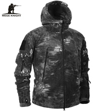 Mege Brand Autumn Winter Military Fleece Camouflage Tactical Men's Clothing Polar Warm Multicam Army Men Coat Outwear Hoodie(China)