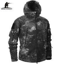 Mege ماركة الخريف الشتاء العسكرية الصوف التمويه التكتيكية ملابس للرجال القطبية الدافئة متعددة حدبة الجيش الرجال معطف أبلى هوديي