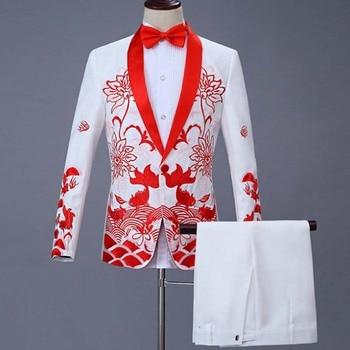 2 Peças Set 2019 dos homens chineses vestido de palco anfitrião cantor trajes cerimoniais bordados terno Prom Prom ternos de casamento 1283 1