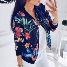 New Ladies Ribbed Trim Flower Print Bomber Jacket Women Autumn Printing Long Sleeve Casual Tops Zipper Jacket Outwear Loose Tops недорого