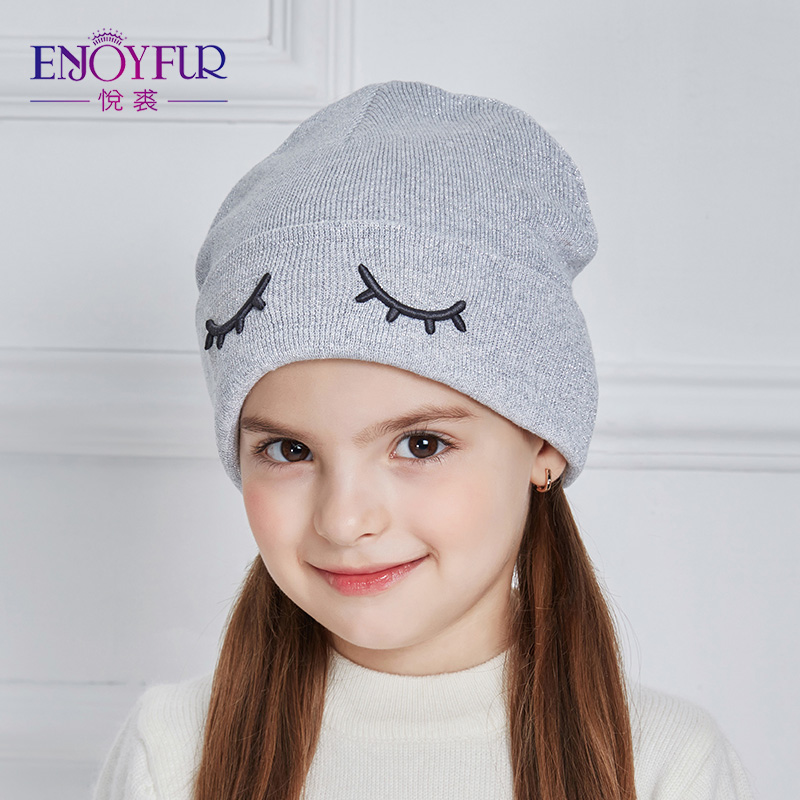 2018 Children Winter Hats Cute Eye Knitted Boys Hat Girl Cot Ears ... 52238e756c0