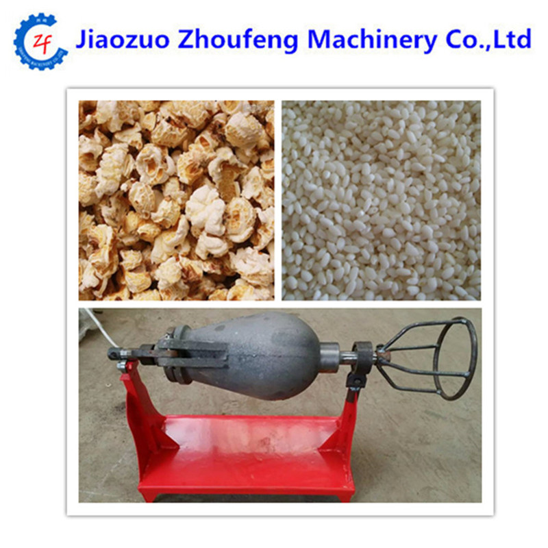 Mini home hand popcorn maker rice corn expanding puffing bulking machineMini home hand popcorn maker rice corn expanding puffing bulking machine