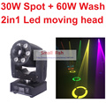 2016 New Led Moving Head Light 30W Spot + 48W Wash 2in1 Mini Stage Lights DJ Disco DMX Party Lights with 7 Colors 7 Gobos Lasers