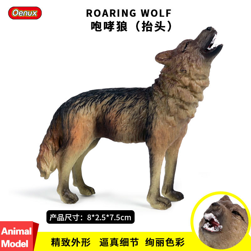 Toy Hand-Model Wolf Forest Animal Child Simulation Roaring Solid
