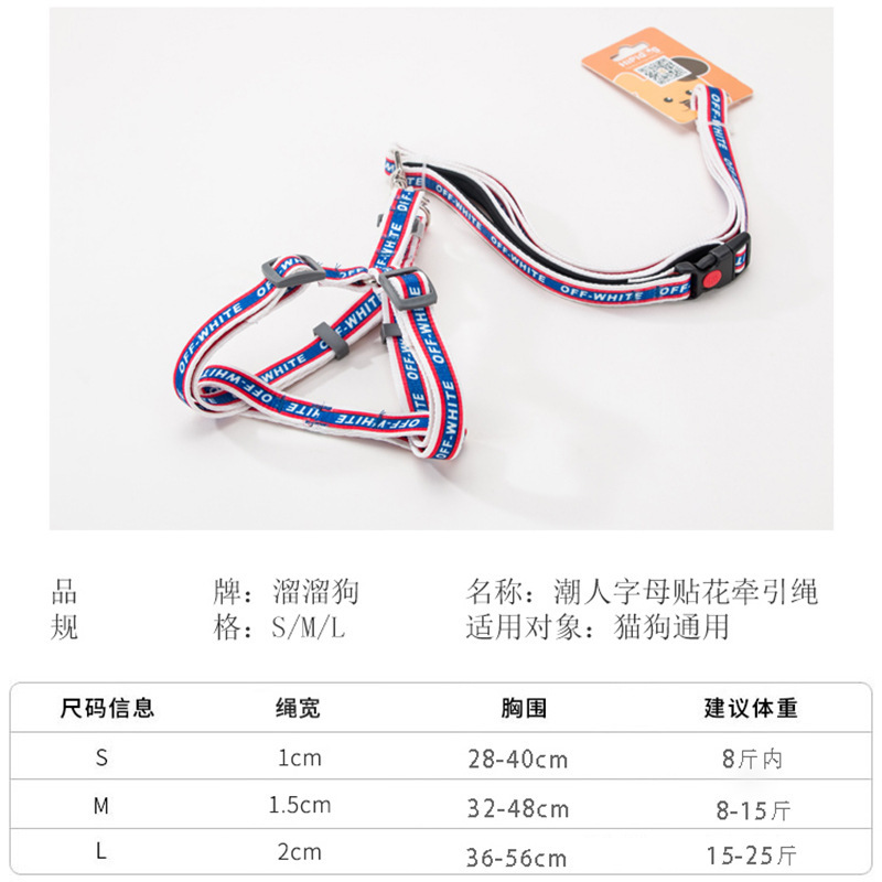 pet dog collars ошейник для собак leash dog rope pet large chest harness golden retriever dog chain dog harness dog leash in Leashes from Home Garden