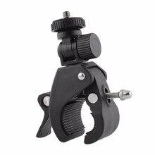 Высокое качество 1/4 Камера DV DSLR велосипед Рули для велосипеда зажимом винта крепления штатива зажим для Камера DV Для GoPro