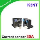 3pcs K3NT 30A sensor current transformer hall current sensor current transducer