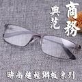 Новая мода металла полный кадр оптические очки кадр близорукость оптовая 83021 мужская легкие рамы, рецепт очки