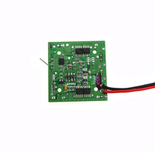 F16211 JJRC H16 Receiver Board Circuit Board RC Drone Spare Parts for JJRC RC Helicopter