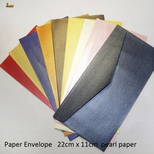 100pcs/lot 22x11cm Western-style shiny glossy 120gsm thin Pearl Paper envelope,  business cards wedding invitation gift cards