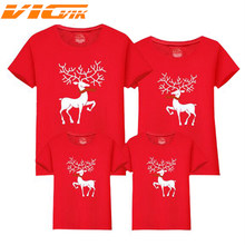 41976dc2dbf5e Matching Outfit Mom and Son Promotion-Shop for Promotional Matching ...