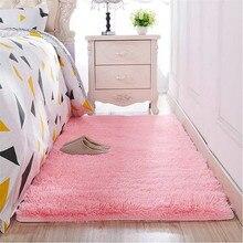 Утолщенный моющийся Шелковый ворс нескользящий ковер журнальный столик для гостиной одеяло прикроватный коврик для спальни коврики для йоги сплошной цвет плюш