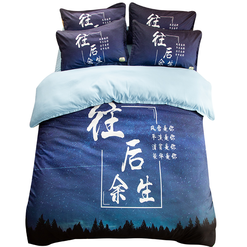 Chinese Style Couple Romantic Love Bedding Twin Full Queen King Single Double Size Duvet Cover with
