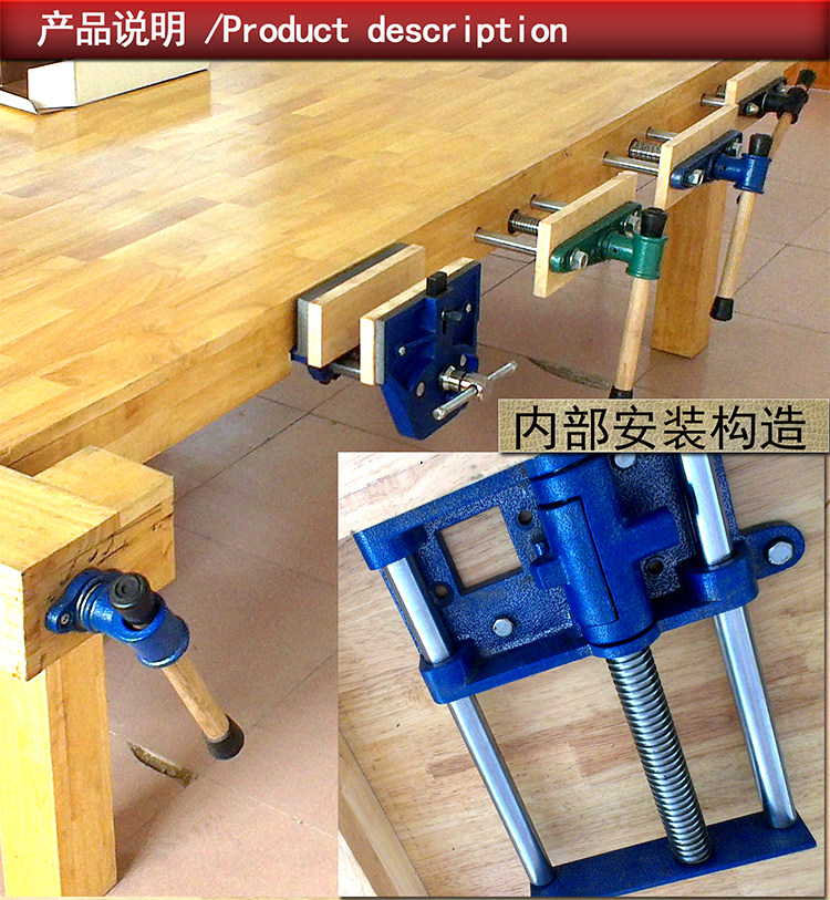 Toolswoodworking Table Rod Woodworking Table Clampingwoodworking Woodworking Fixture Tongsvise Connecting