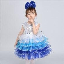 Детская дизайнерская одежда; платье принцессы для маленьких девочек; платье для конкурса; Kawaii; красивые шикарные вечерние платья для девочек