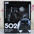 """Caja Original de Star Wars Stormtrooper #501 Darth Vader #502 acción PVC Figure Toy Doll 4 """" 10 cm bebé niños juguetes de regalo"""