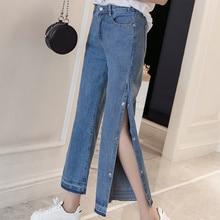 Spring Woman's Jeans  Spring Fashion Vintage High Waist Jeans Woman Button Side Slit Ladies Jeans Wide Leg Jeans Pants Female striped side wide leg raw hem jeans