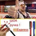 Very Funny Electric Shock Pen Toy Utility Gadget Gag Joke Funny Prank Trick Novelty Friend's Best Gift MU678958