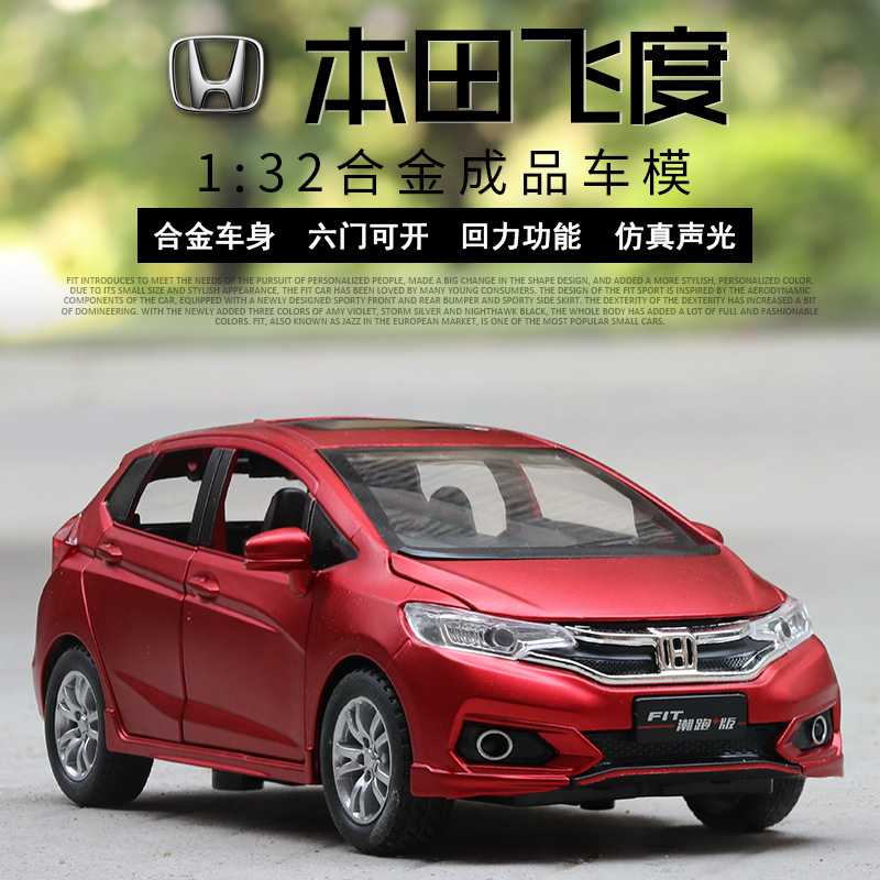 1:32 toy alloy car Honda suitable for metal toy alloy car die-casting toy car model baby car toy