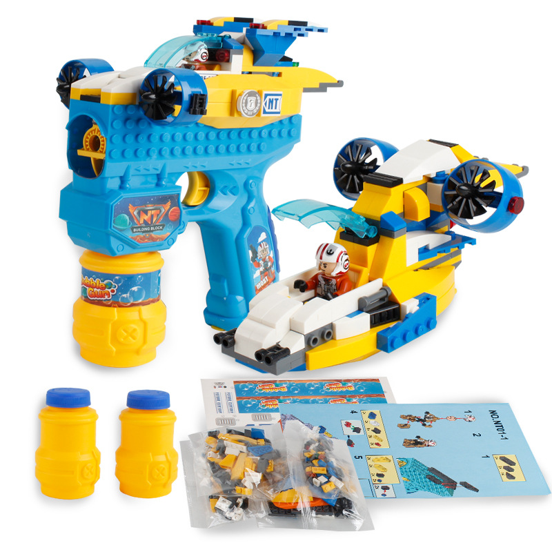 Bubble Gun Childrens Building Blocks Assembled Building Blocks Space Battleship Car Heli ...