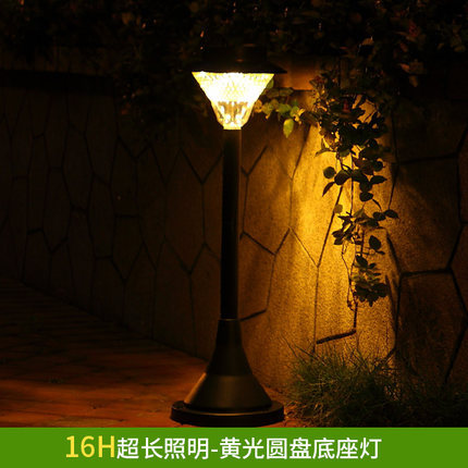 Wood great for seiko lighting household super bright led lawn lamp outdoor waterproof garden lampWood great for seiko lighting household super bright led lawn lamp outdoor waterproof garden lamp